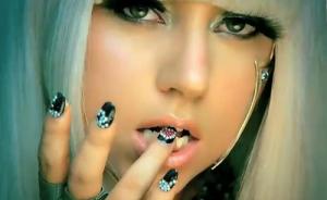 Lady Gaga: gia' online Judas, il nuovo singolo rubato e mandato in rete
