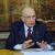 """Presidente Napolitano all'Ue: """"Adesso serve crescita e sviluppo"""""""