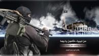 L'Isis sta arrivando a Roma, la nuova minaccia all'Italia