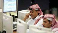 Islam: i limiti imposti della Sharia alla finanza araba e la lotta all'usura