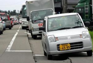 Giappone, ad un mese dalla catastrofe, nuovo terremoto 7.1