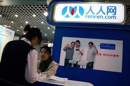 Renren, Facebook cinese entra in Borsa NY