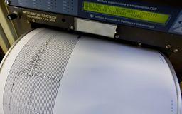Terremoto in Sicilia, Veneto e Lombardia: la terra continua a tremare