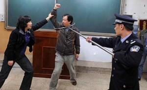 21 dicembre 2012: studente in Cina accoltella 23 bimbi per la fine del mondo