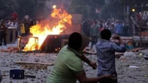 Egitto: autobomba causa 14 morti e 100 feriti