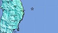 Terremoto in Giappone: sisma di magnitudo 6.9, allerta tsunami