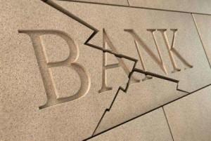 Ricorso al Tar e le banche fallite